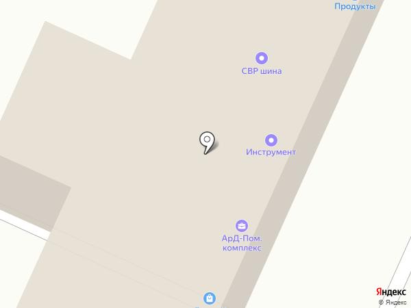 Тёплый фасад на карте Брянска