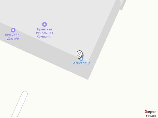 Медицинский кабинет на карте Брянска
