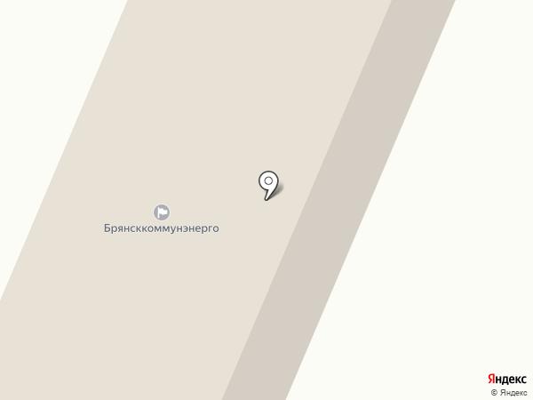 Брянсккоммунэнерго на карте Брянска