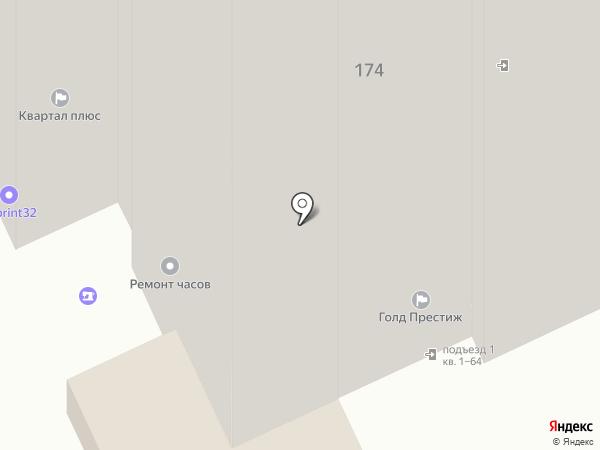 АВУС на карте Брянска