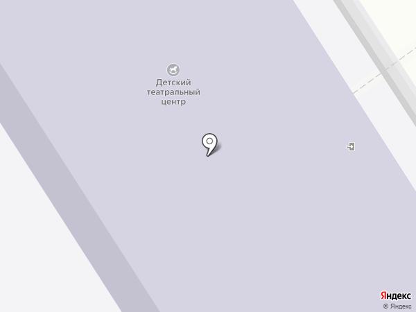 Детский театральный центр, МОУ на карте Петрозаводска