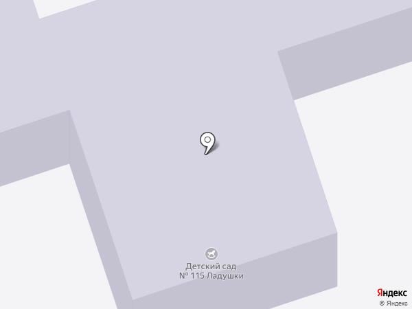 Детский сад №115 на карте Брянска