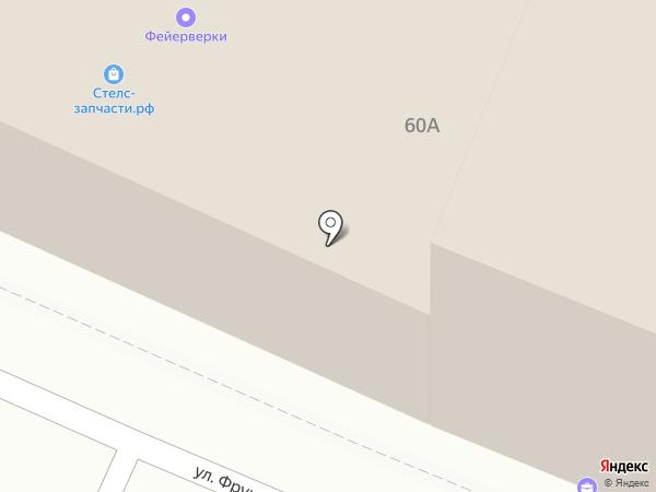 Алми-транс на карте Брянска