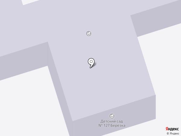 Специальная (коррекционная) начальная школа-детский сад I на карте Брянска