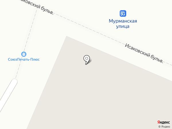 Мастерская по ремонту ювелирных изделий на карте Петрозаводска