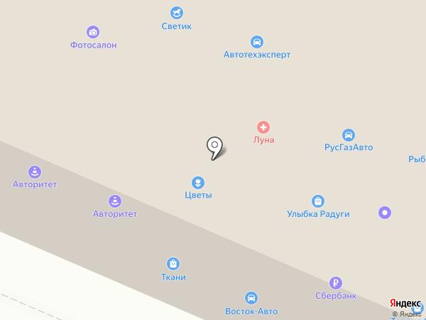 Восток-Авто на карте Петрозаводска