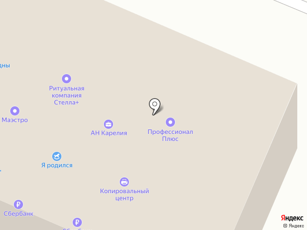 Автоэкспертная компания на карте Петрозаводска