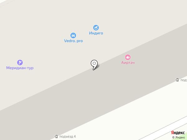 Зоомагазин на Красноармейской на карте Брянска