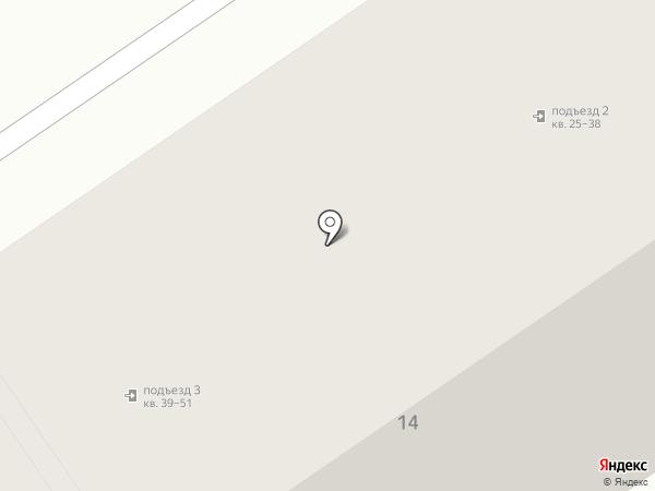 Плутон Холдинг на карте Петрозаводска
