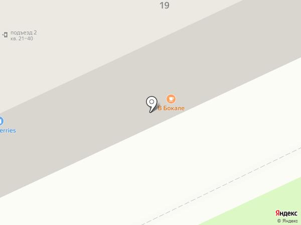Max Ten на карте Брянска