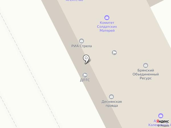 Комплексный центр социального обслуживания населения Брянского района на карте Брянска