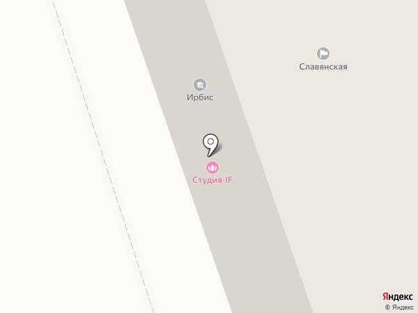 body step на карте Брянска