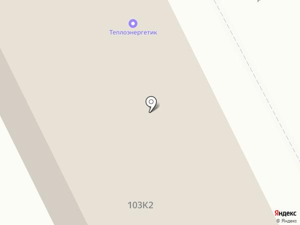 Три тарелки на карте Брянска