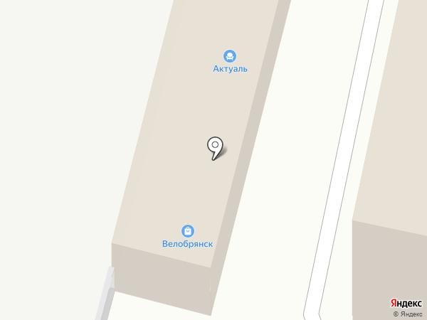 Велобрянск на карте Брянска