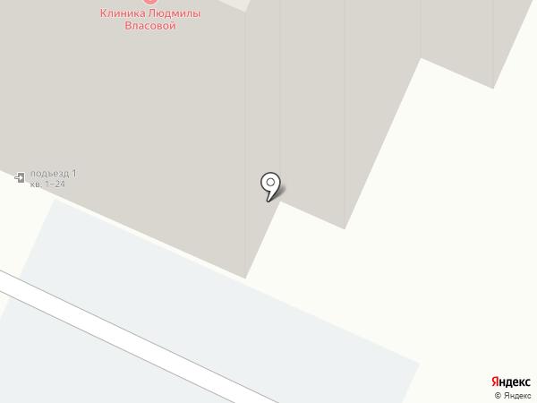 Северо-Западная косметологическая школа, АНО на карте Петрозаводска