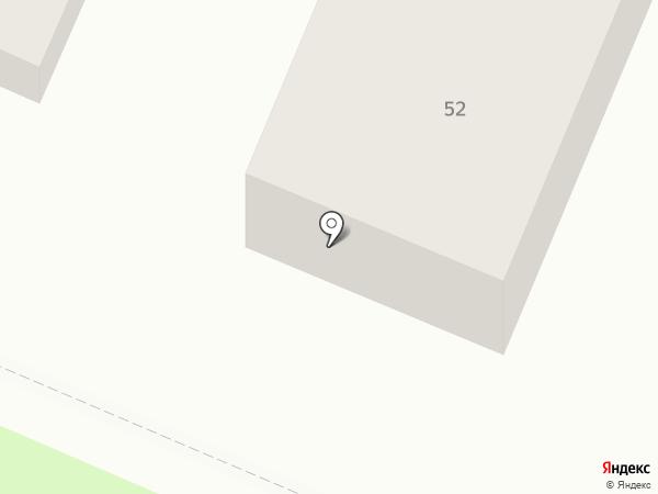 РемБытСервис-2 на карте Брянска