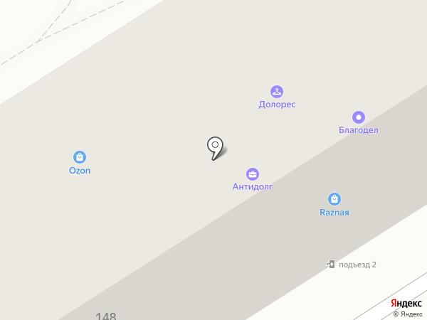 Антенный Мир на карте Брянска