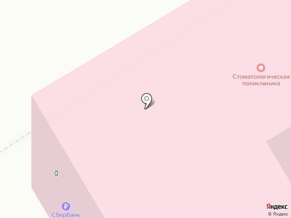 Дерматовенерологический кабинет на карте Брянска