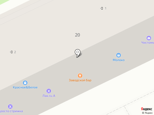Лак.ru.A на карте Брянска