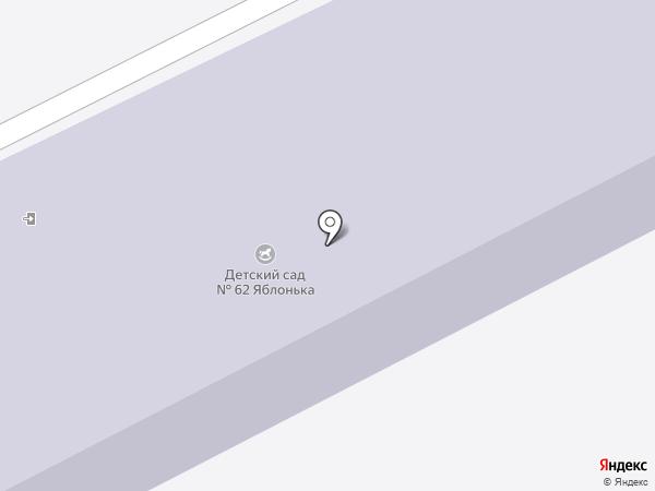 Детский сад №62 на карте Брянска