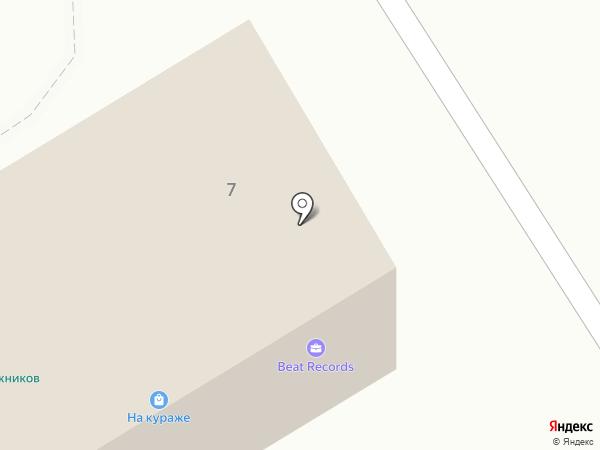 А.Р.Т.-Студия на карте Брянска