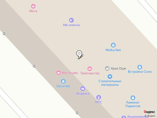 Позитрон LAB на карте Брянска