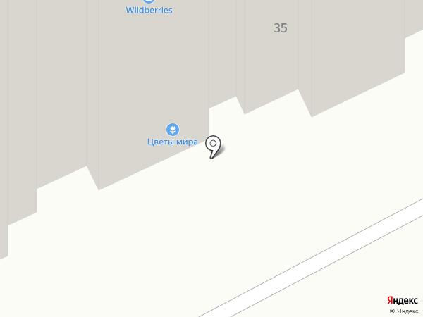 Банкомат, Сбербанк, ПАО на карте Брянска