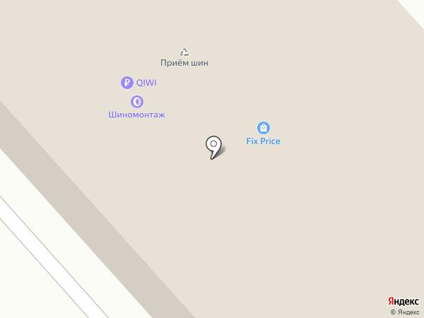 Копи-центр на карте Брянска