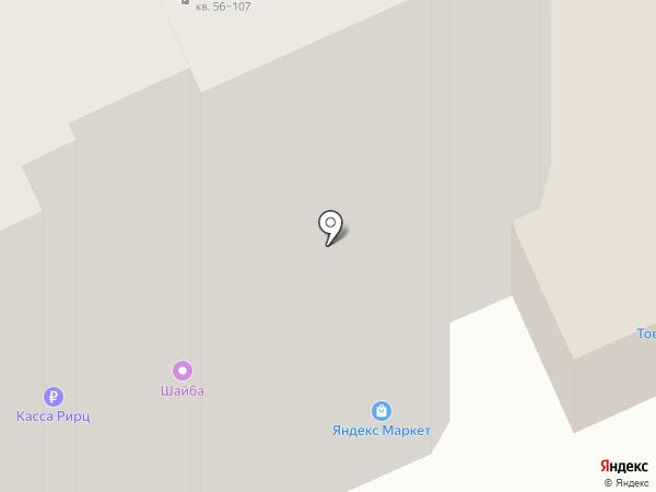 Kerama Marazzi на карте Брянска