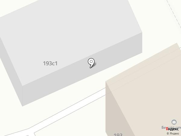 Фристайл на карте Брянска
