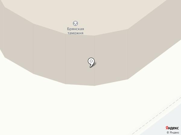 Брянская таможня на карте Брянска
