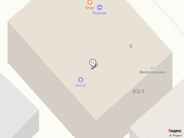 Очаг на карте Брянска