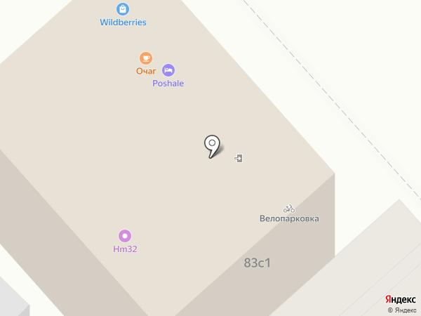 Poshale на карте Брянска