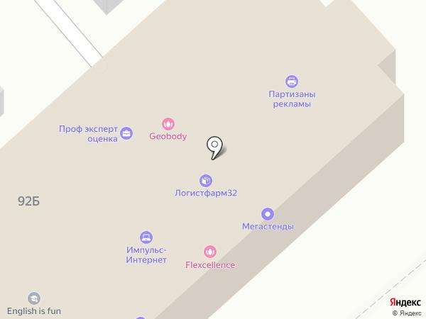 Элит Ландшафт на карте Брянска