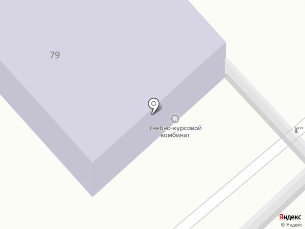 Брянский центр профессиональной подготовки и повышения квалификации кадров Федерального дорожного агентства, ФАУ на карте Брянска