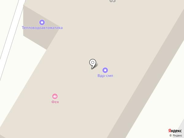 Тепловодоавтоматика на карте Брянска