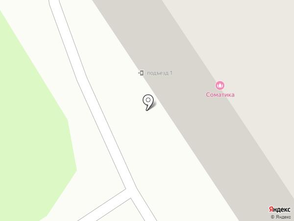 Адвокатский кабинет Зуба И.И. на карте Петрозаводска