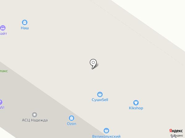 Шарм на карте Петрозаводска