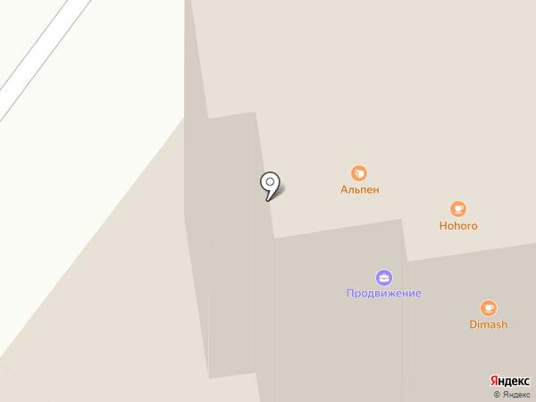 Адвокатская палата Брянской области на карте Брянска