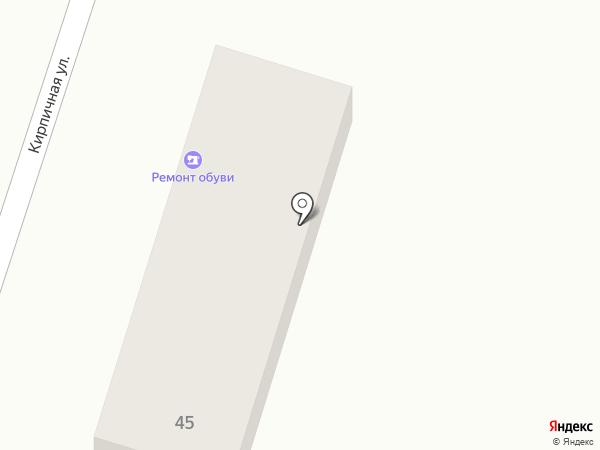 Добрый джинн на карте Брянска