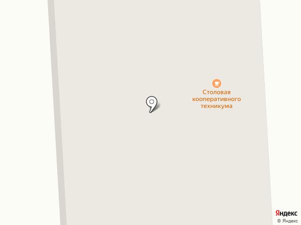 Столовая кооперативного техникума на карте Петрозаводска