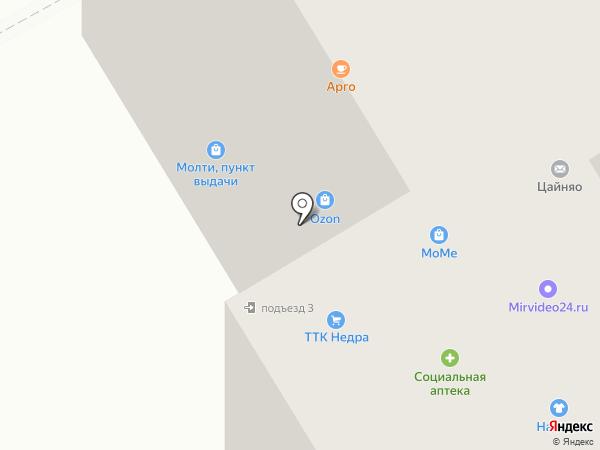 Три Окна на карте Петрозаводска