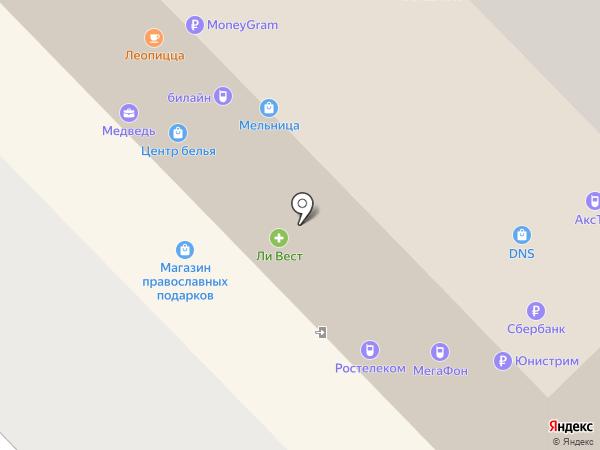 Ноготок на карте Брянска