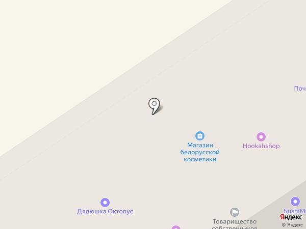 HOOKAH SHOP на карте Петрозаводска