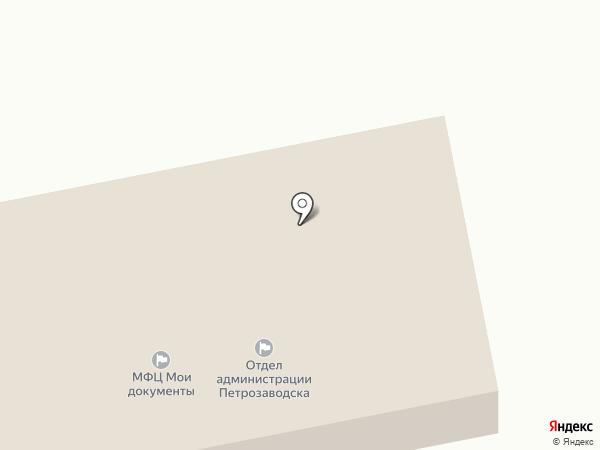 Территориальный отдел Администрации Петрозаводского городского округа в микрорайоне Соломенное на карте Петрозаводска