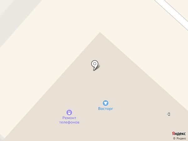 Часовая мастерская на карте Брянска