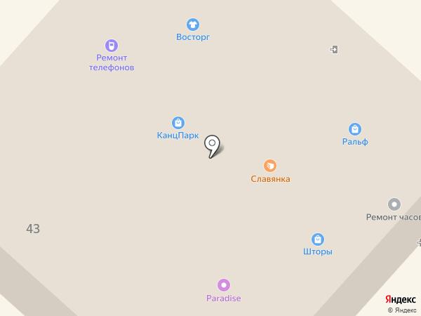 Пересвет на карте Брянска