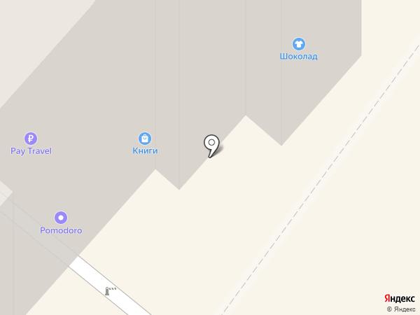 Юридический центр Пилипенко Е.А. на карте Брянска