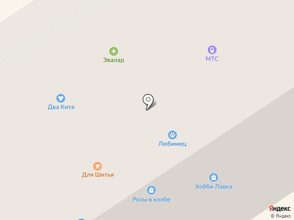 Телефон.ру на карте Петрозаводска