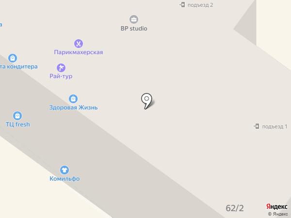 Le Buton на карте Брянска